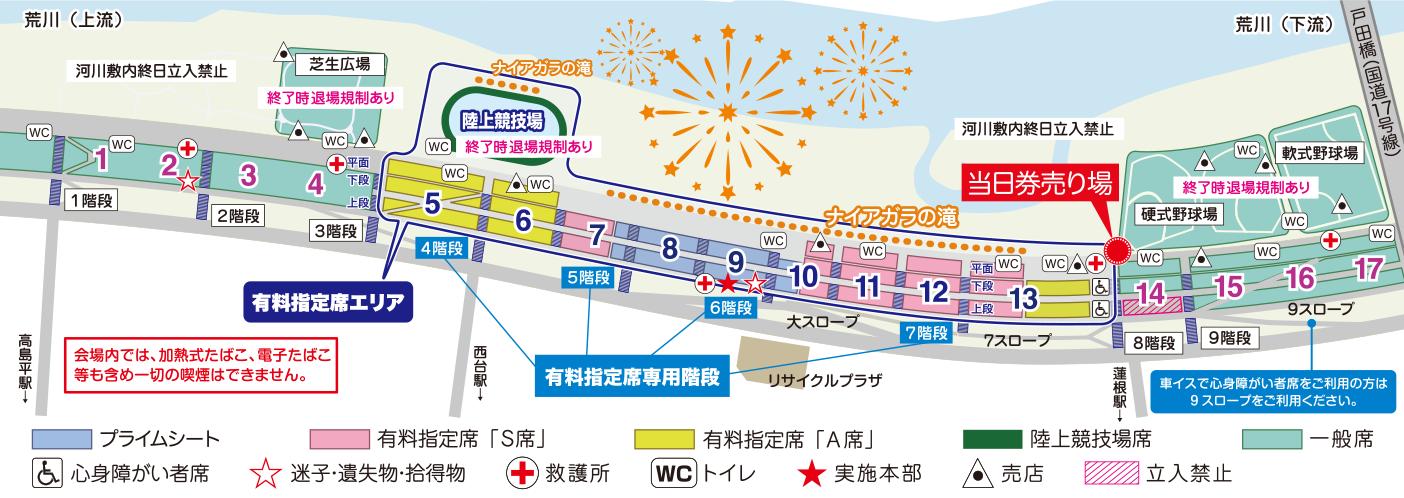 Access map02
